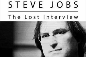 【视频】乔布斯:遗失的访谈(1995)