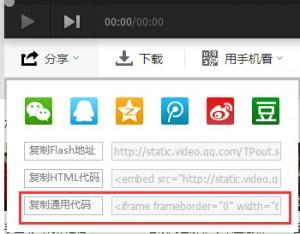移动端HTML5中video视频播放优化方案