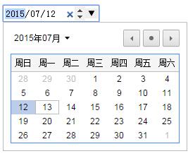 html5日历输入类型date实现浏览器原生日历